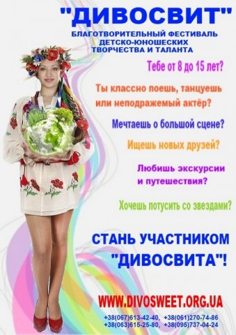 phoca_thumb_l_image018